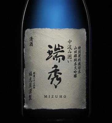 日本酒の酒造年度(BY)とは~醸造年度、新酒は毎年何月から?~