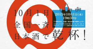 ss-2015-09-30-10-03-38