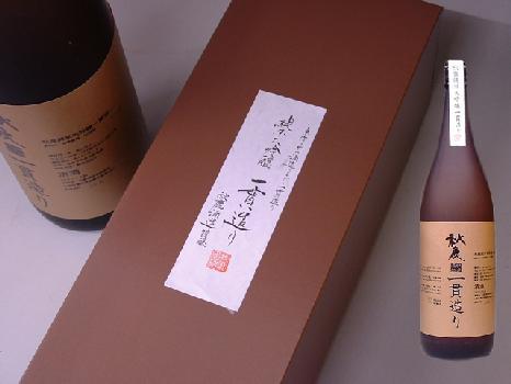 akishika3