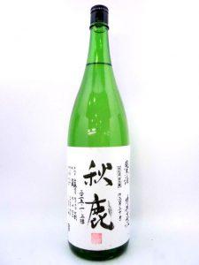 akishika5