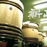 新政【あらまさ】~きょうかい6号酵母と木桶仕込みにこだわった酒造り~新政酒造株式会社