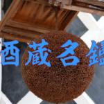 日本酒の産地で選ぶ ~日本各地で醸されている酒~