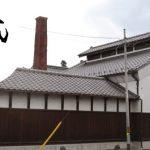 武勇【ぶゆう】~選び抜かれた原料米で仕込んだ熟成酒~株式会社武勇