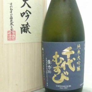 chiyomusubi_goriki30