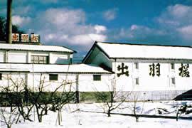 出羽桜酒造株式会社