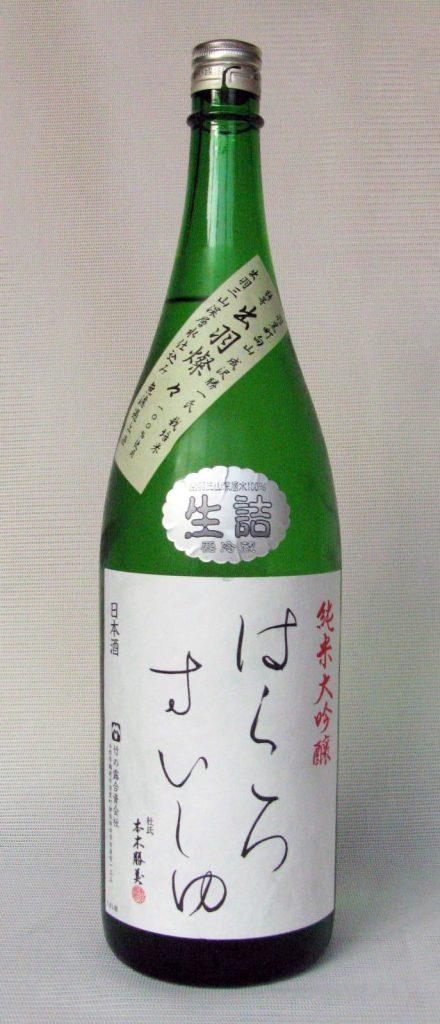 純米大吟醸『はくろすいしゅ』出羽燦々39
