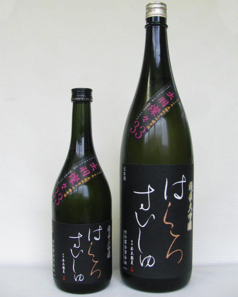 ウルトラ純米大吟醸 白露垂珠(はくろすいしゅ) 出羽燦々33