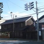 飛露喜【ひろき】~存在感ある酒を造る地酒ブームの先駆者のひとつ~合資会社廣木酒造本店