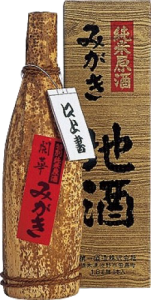 開華 みがき竹皮包 1800ml