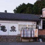 亀泉【かめいずみ】~個性豊かな日本酒がいっぱい~亀泉酒造株式会社
