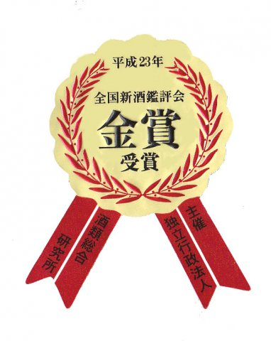 kanhyo