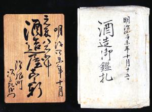 kenbishi-huda