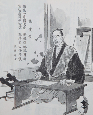 kenbishi-hujita