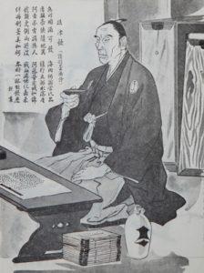 kenbishi-raisanyo