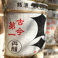 kenbishi-tanjo