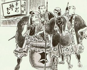 kenbishi-tyushingura