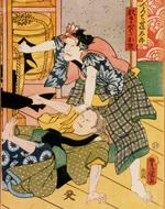 kenbishi-ukiyoe