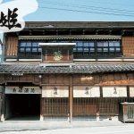 菊姫【きくひめ】~時代に関係なく美味しいと思った酒を造る~菊姫合資会社