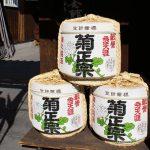 菊正宗~本物にこだわり、生酛造り、うまい辛口酒を追求したキクマサの酒造り~菊正宗酒造株式会社-記念館