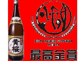 kizakura02