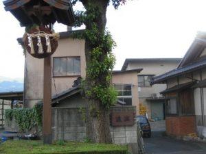 丸永酒造場