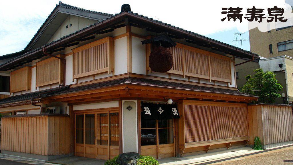 枡田酒造店