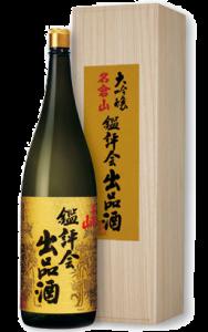 名倉山大吟醸 鑑評会出品酒