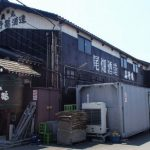 真野鶴【まのつる】~佐渡島ならではの酒造りで醸す辛口純米酒~尾畑酒造株式会社