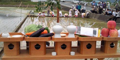 御田植え神事の祭壇