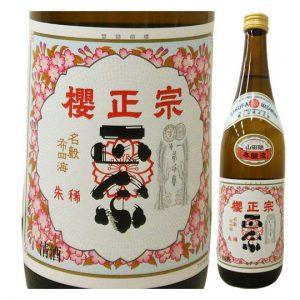 sakuramasamune-shumare720