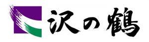 sawanoturu_logo