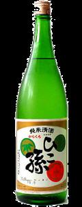 埼玉県 神亀酒造 ひこ孫【ひこまご】 純米 1800ml