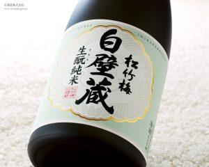 shirakabe02