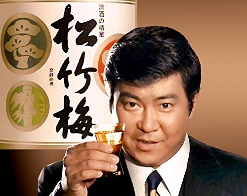 松竹梅~丹波杜氏の伝統技術と最新鋭の設備が融合~宝酒造株式会社