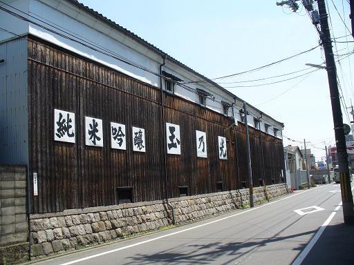 玉乃光~熊野速玉大社との深い縁と備前雄町~玉乃光酒造株式会社