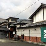 天山【てんざん】~原料米を突き詰めて造り上げた銘酒~天山酒造株式会社