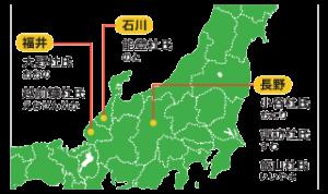 toji_02