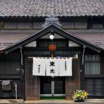 東光【とうこう】~米沢藩上杉家に愛された酒蔵~株式会社小嶋総本店