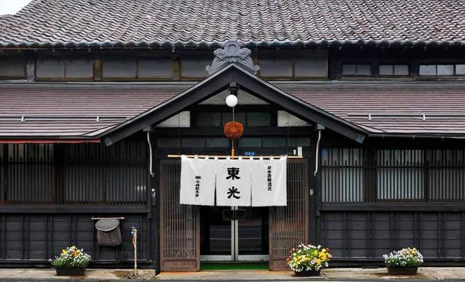 小嶋総本店
