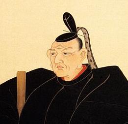 tokugawayosimune