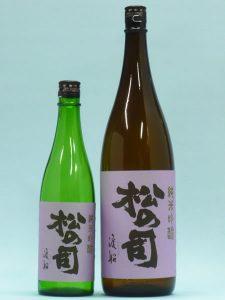 watashifune