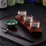 日本酒の飲み比べ~飲み方には順序がある!?~大吟醸から純米酒へ