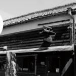 作【ざく】~伊勢杜氏の気概を受け継ぐ鈴鹿市唯一の酒蔵~清水清三郎商店株式会社