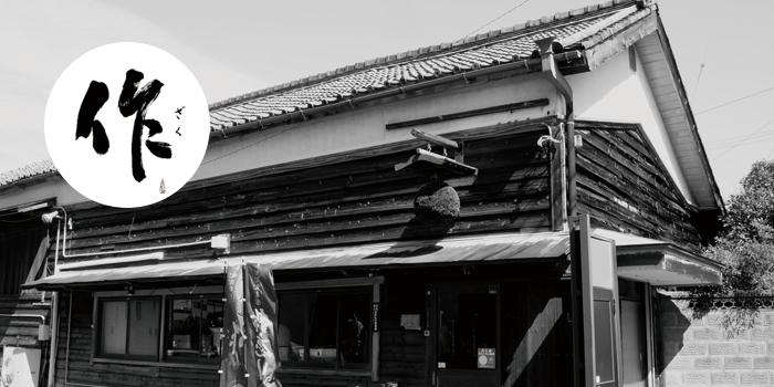 清水清三郎商店